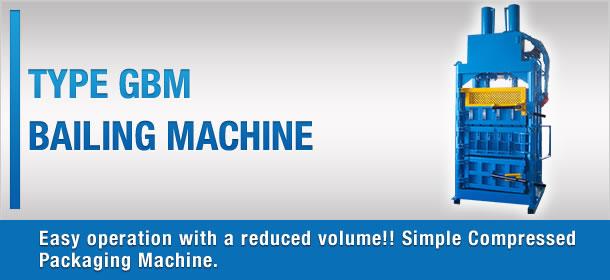 GBM型圧縮梱包機